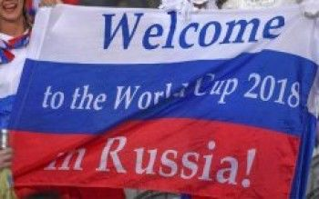 ФИФА выделила россиянам самые дешёвые билеты на чемпионат мира по футболу-2018