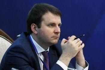 Глава Минэкономразвития объявил о новой фазе роста российской экономики