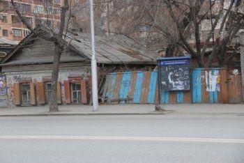 В Самаре к ЧМ-2018 разрушающиеся дома спрячут за заборами
