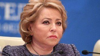 Матвиенко раскритиковала работу Роскомнадзора