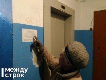 Жители Нижнего Тагила возмущены бюрократией Фонда капремонта. «Им наплевать на стариков и мам с колясками»