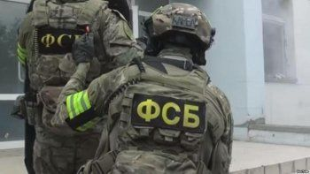 ФСБ задержала членов ИГ, готовивших теракты в Москве