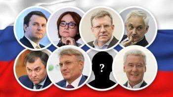 Bloomberg назвал кандидатов на пост премьер-министра вместо Медведева