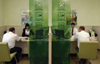 Правительство выделит два миллиарда рублей из резервного фонда на поддержку ипотечников