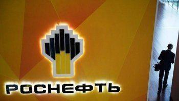 «Роснефть» зафиксировала хакерскую атаку на свои серверы