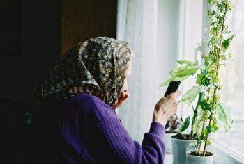 82-летняя жительница Нижнего Тагила отдала телефонным мошенникам 60 тысяч рублей