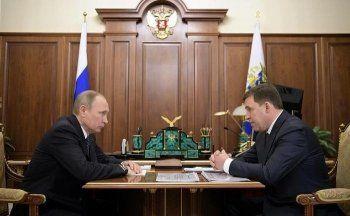 Куйвашев встретился с Путиным и попросил ещё «немного времени» для строительства дороги в Серебрянку