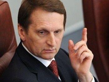 Председатель Госдумы Сергей Нарышкин уверен, что Россия будет финансировать восстановление Донбасса