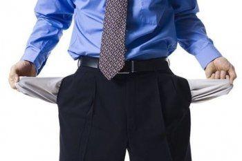 Свердловские безработные перестали получать пособия