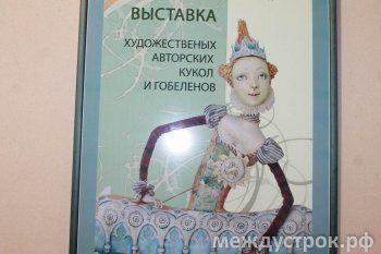 В выставочном комплексе УВЗ «поселились» Кармен, Вера Холодная и царица Тамара