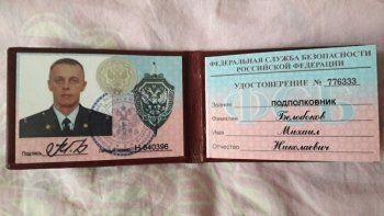 В Екатеринбурге задержали фальшивого подполковника ФСБ