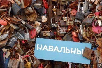 Россия отказалась приравнивать блогера Навального к СМИ