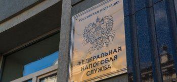 Россиянам, постоянно проживающим за границей, разрешат не отчитываться о зарубежных счетах