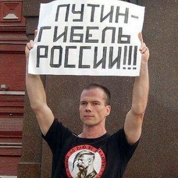 Путину доложат об избиении Дадина в карельской колонии