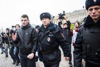 В центре Москвы задержали 40 участников несанкционированного митинга