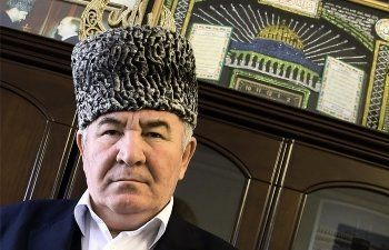 Муфтий Северного Кавказа призвал делать обрезание всем женщинам