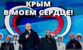 Путин упразднил Крымский федеральный округ