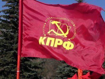 Коммунисты не нашли достойного кандидата в ЗакСО по Дзержинскому округу Нижнего Тагила