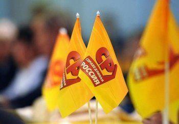 В Екатеринбурге эсеры утверждают списки кандидатов в свердловское Заксобрание