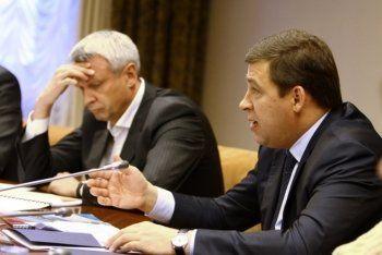 Куйвашев, Носов, Сбербанк и ЕВРАЗ обсудили развитие Нижнего Тагила