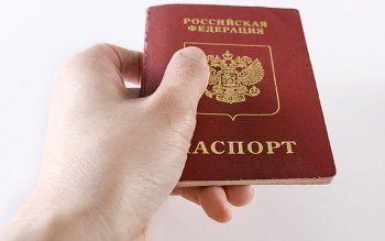 Сроки оформления российского паспорта сократили в два раза