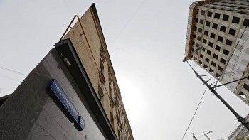 Думская оппозиция подготовила поправки к законопроекту о реновации
