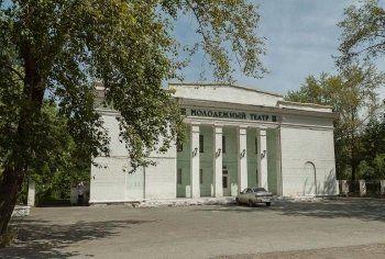 «Не позорьтесь!» Режиссёры и критики призывают Молодёжный театр Нижнего Тагила перестать писать Путину и заняться искусством
