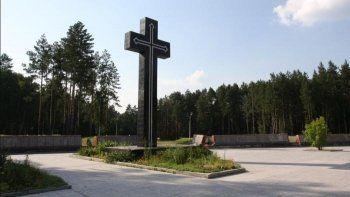 Свердловская ГИБДД запретила шествие к мемориалу жертвам политических репрессий