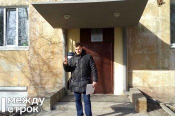 Организатор тагильского митинга «Он нам не Димон» обжаловал отказ мэрии в прокуратуре