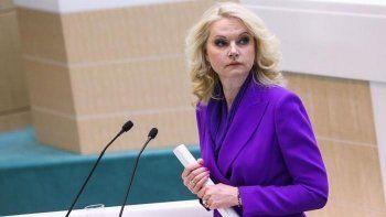 Счётная палата выступила против объединения Резервного фонда и ФНБ