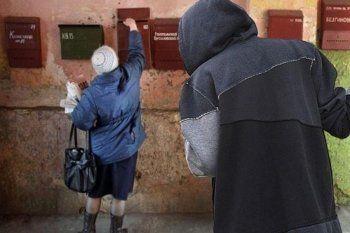 В Нижнем Тагиле у разносчицы пенсии украли полмиллиона рублей