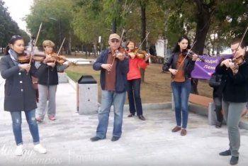 В Нижнем Тагиле десятки музыкантов устроили флешмоб (ВИДЕО)