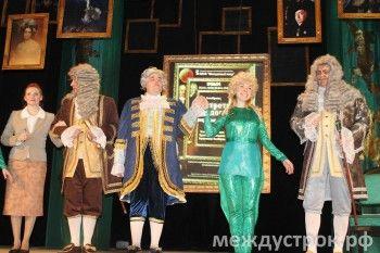 Молодежный театр выиграл конкурс Фонда Тимченко
