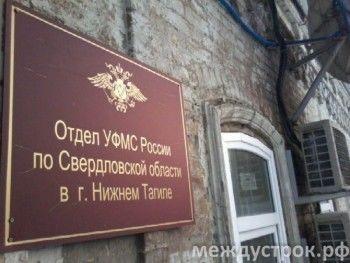 Парламент Крыма просит признать украинскую блокаду геноцидом
