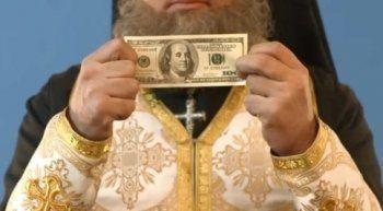 Андрей Кураев назвал пострадавших от главного банка РПЦ. В списке – Екатеринбургская епархия
