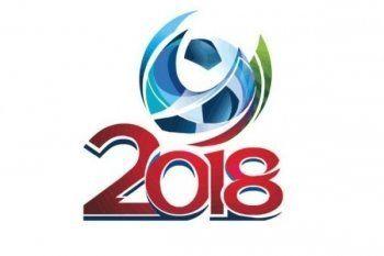 Екатеринбург примет минимум 4 матча футбольного ЧМ-2018