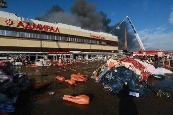 В результате пожара в торговом центре в Казани погибли четыре человека