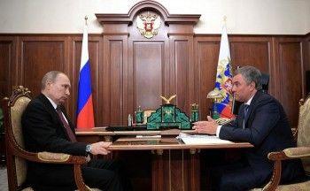 Путин предложил ввести присягу при получении российского гражданства