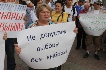 В Екатеринбурге отменили акцию протеста против муниципального фильтра