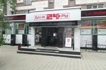 Суд признал банкротом экс-владельца Банка24.ру Сергея Лапшина