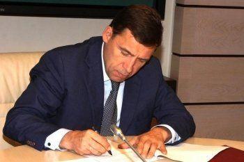 Куйвашев озвучил имена кандидатов в сенаторы Совета Федерации