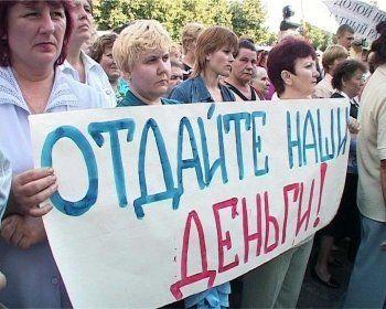 В Свердловской области долги по зарплате выросли в 2,1 раза