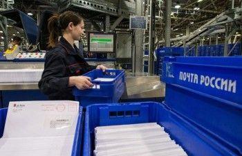 «Почта России» предложила трудоустроить сокращённых сотрудников Сбербанка