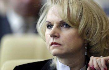 Глава Счётной палаты сообщила об исчерпании Резервного фонда в 2017 году