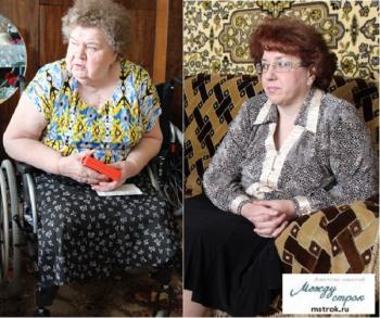 Семья Смирновых на «Доске почёта»