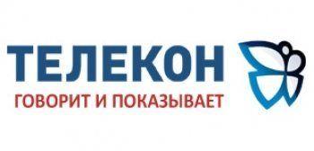 Тагильская телекомпания прекратила вещание