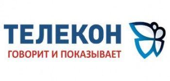 Ноутбук, стоимостью 300 тысяч рублей – лучшему дизайнеру Тагила