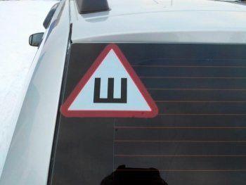 Из-за новых поправок в ПДД автолюбители Нижнего Тагила скупили все наклейки «Шипы»