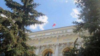 Банк России зафиксировал снижение ипотечных ставок и рост задолженности
