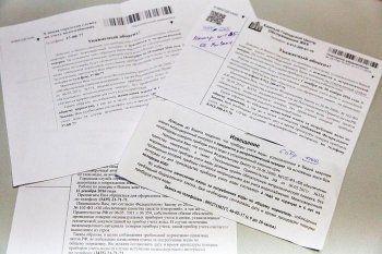 Свердловское УФАС завело дело на установщиков счётчиков воды. Обманутыми себя считают и жители Нижнего Тагила